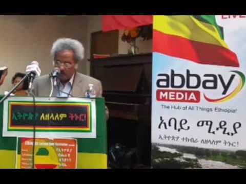 Professor Mesfin Woldemariam Historic Speech at Seattle, Washington