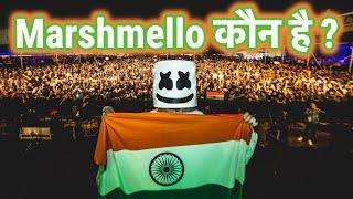 Marshmello Biography In Hindi | Marshmello Face Reveal | AFAIK