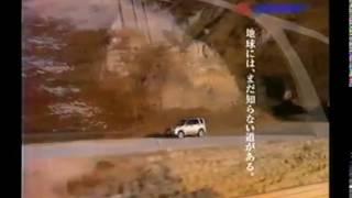 1997 Suzuki Escudo CM