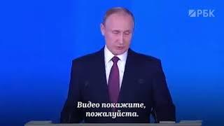 Непобедимая Россия!!!