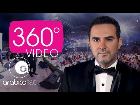 Wael Jassar - Bet2eli B7ebek 360° video | وائل جسار - بتقلي بحبك