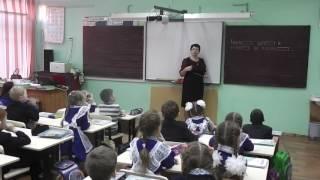 """Павельчук И Е  1 класс. Прием """"Чтение половины каждого слова в предложении"""""""