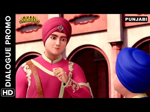 Chaar Sahibzaade Full Episodes