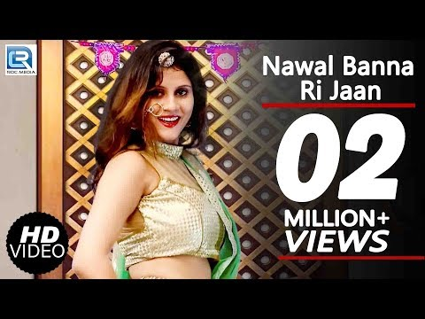 Nawal Banna Ri Jaan | 20 Lakh+ Views | Rajasthani VIVAH Songs 2017 | FULL Video | Suresh Pareek Song