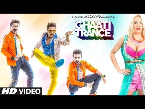 GHAATI TRANCE Video Song | Jaspreet Jasz,Sonu Kakkar | Sachin Gupta| Latest Hindi Song | T-Series