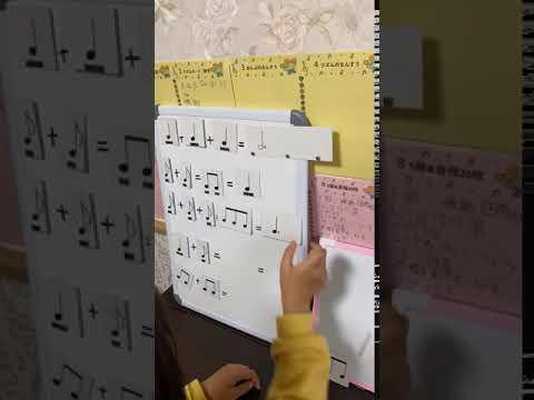 音符の算数2