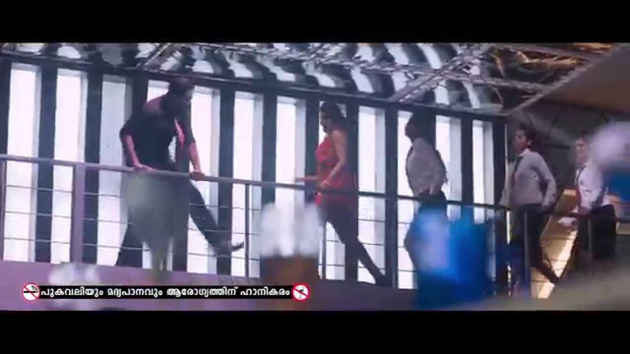 Amar Akbar Anthony - Premamennaal Full Song Video | Prithviraj, Jayasurya, Indrajith, Namitha Pramod