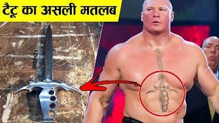brock lesner के इस टैटू का राज बहुत भयानक है 10 wwe superstar tattoo meaning ! the rock tattoo