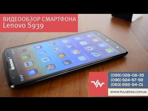 Мобильные телефоны Motorola в Москве купить смартфоны