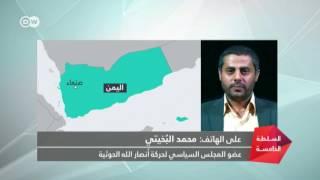 قيادي حوثي من صنعاء: يرون فينا أتباعًا لإيران لأننا شرفاء و لسنا عبيدًا لأحد