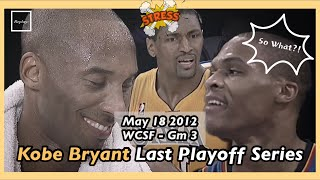 [Replay:] 점점 격해지는 시리즈! Thunder vs Lakers R2 Game 3, 2012 Playoffs /2012-05-18
