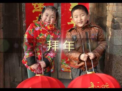 郑少秋、汪明荃《欢乐年年》《新春颂献》《迎春花》《拜年》《花市》《满园春色》