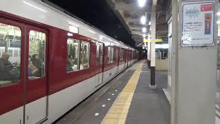 近鉄1400系1407編成急行名古屋行き発車