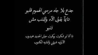 أهل العرب والطرب