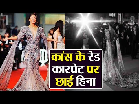 Hina Khan stuns at Cannes 2019 Red Carpet; Check out | FilmiBeat