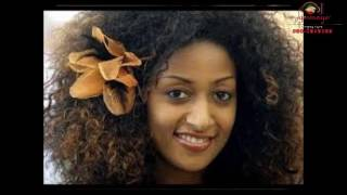 Teddy Afro New Music 2017 Branaye   ቴዲ ኣፍሮ ብራናየ