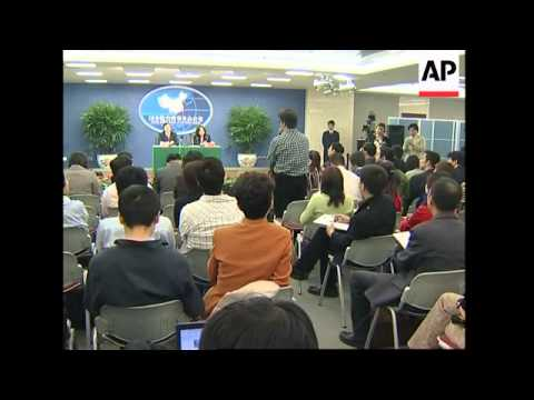News conference by Taiwan Foreign Affairs office