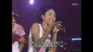 Fin.K.L - Pride, 핑클 - 자존심, Music Camp 19990724