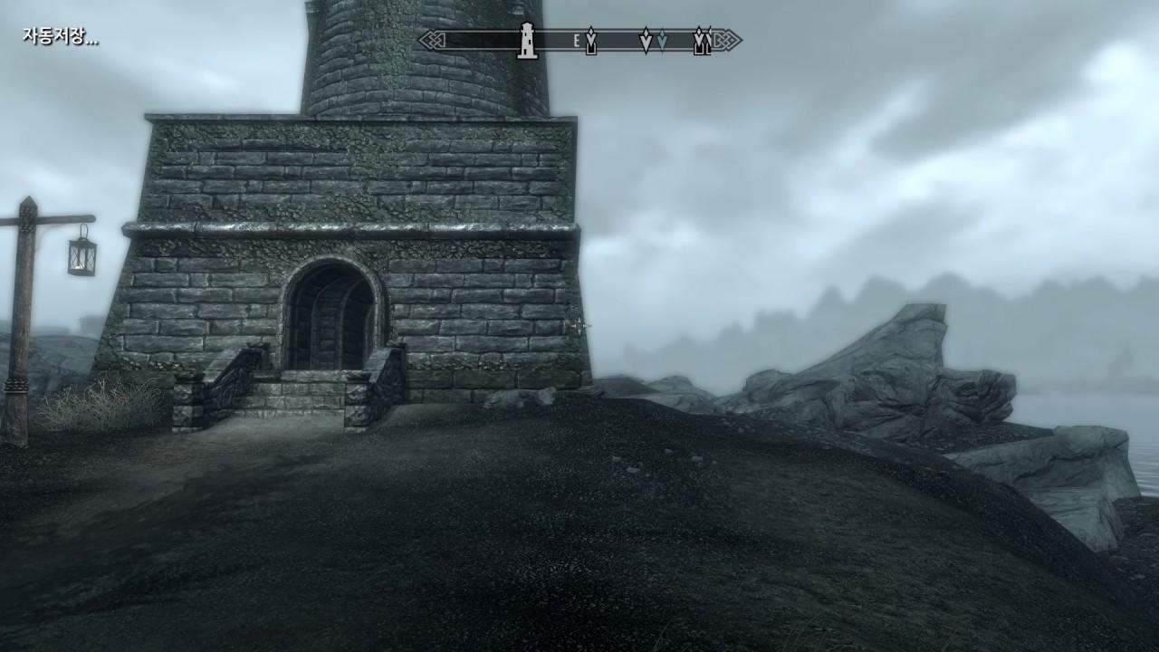 Elder Scrolls V Skyrim Treasure Map 3 (스카이림 보물지도 3) - YouTube