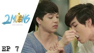 2 Moons The Series ep 7 [ ENGSUB ]