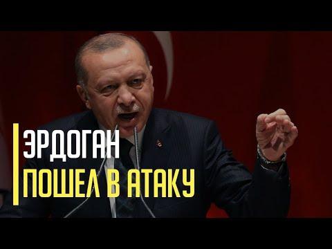 Срочно! Эрдоган делает ШАГ и МАТ Путину, перекрыв пролив Босфор