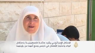 الاحتلال الإسرائيلي يشرد عائلة فلسطينية