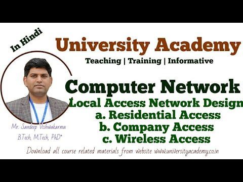 cn14:-local-access-network-design-|-residential-access-network|-company-access|-wireless-access