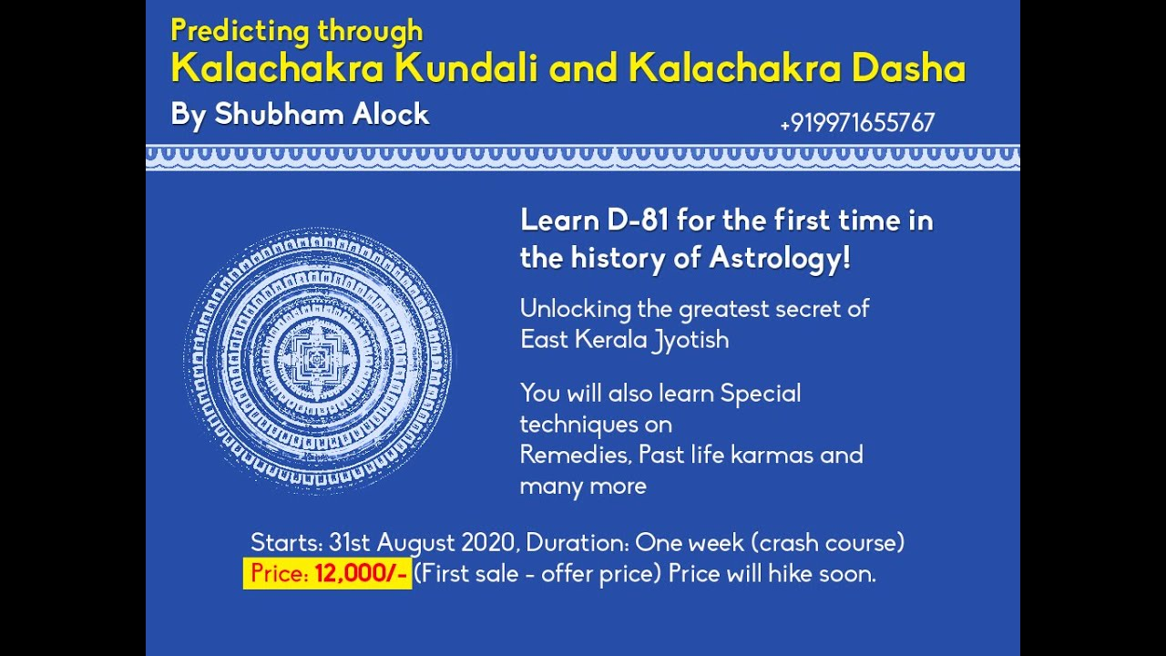 Vedic astrology birth chart dasha