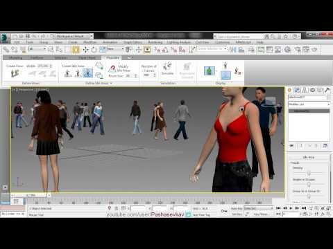 3ds Max Design - people (анимация людей)
