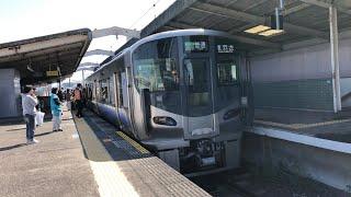羽衣線の225系  東羽衣 → 鳳  2018.03.17 JR Hagoromo line 225 series Higasi-Hagoromo → Otori
