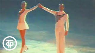 Боги фигурного катания в Канаде Новости Эфир 21 апреля 1980