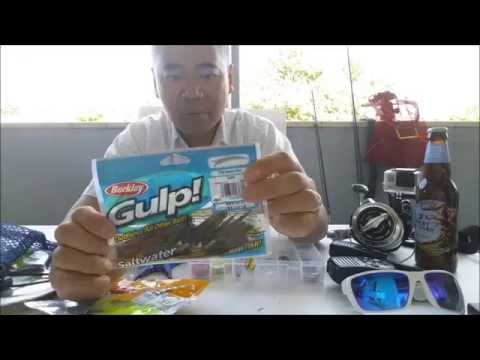 Surf Fishing Gear And Tackle