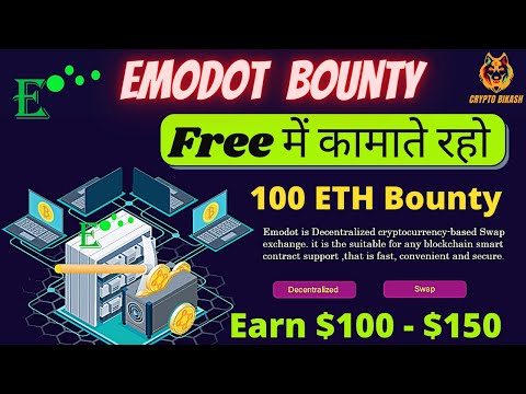 EMODOT - Decentralized Cryptocurrency Based Swap Exchange U0026 Staking | Join Now Limited Slots