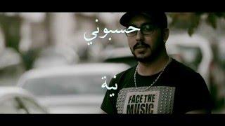 ''شافوني ساكت'' أغنية روك باللهجة المغربية للفنان خالد بانز  (فيديو وصور)