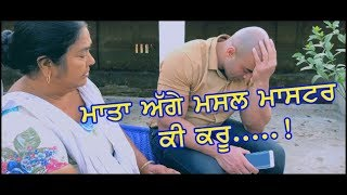 Lucky Muscle Master   Latest Sammy Naz   Tayi Surinder Kaur   Rana Rangi