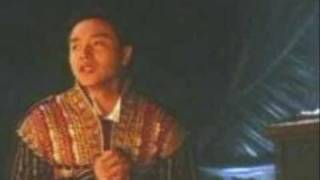 Leslie Cheung Phantom Lover 夜半歌声 Theme(2001 Re-recording)