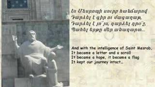 Khosk Eem Vortun - Kaputikyan