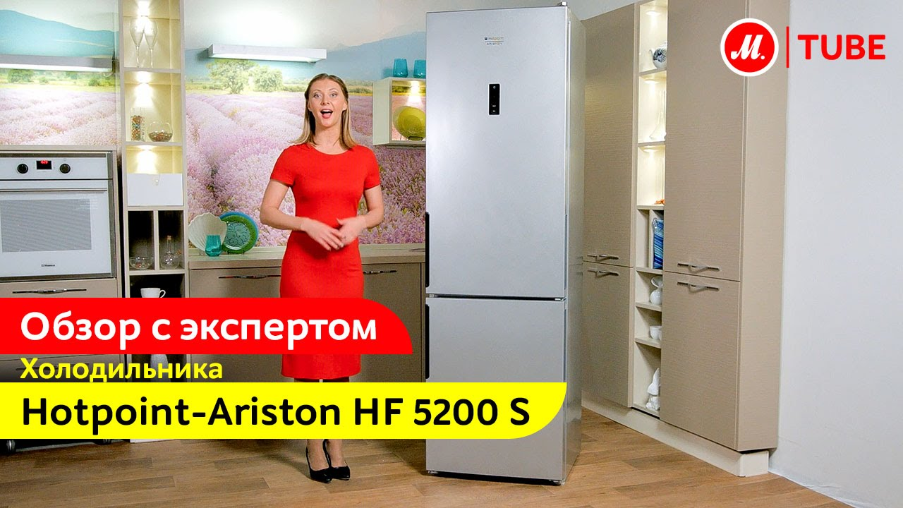 Холодильник детский 21676 от торговой марки Keenway - YouTube
