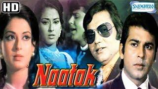 Naatak (HD) |  Moushumi Chatterjee | Vijay Arora | Sulochana | Subhash Ghai | Na …