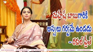 Rakul preet about mahesh babu dedication | spyder | a.r. murugadoss | guru entertainment