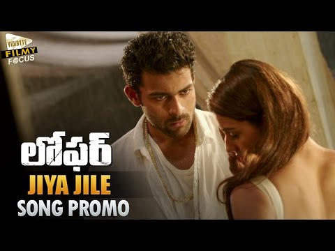 Jiya Jile Video Song Promo || Loafer Promo Songs || Varun Tej, Disha Patani