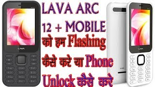 HOW TO FLASH LAVA ARC12 PLUS FLASH FILE DOWNLOAD LINK INSIDE || Phone  Unlocking With