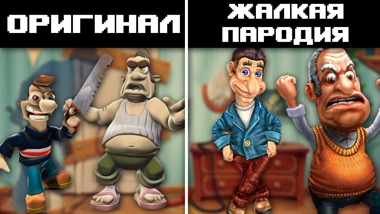 Скачать игру как достать соседа 5: из россии с любовью для pc.