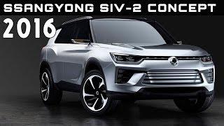 SsangYong SIV-2 Concept 2016 Videos