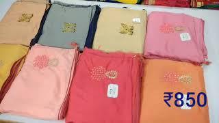 sowcarpet sarees new collection Pavitra fashion