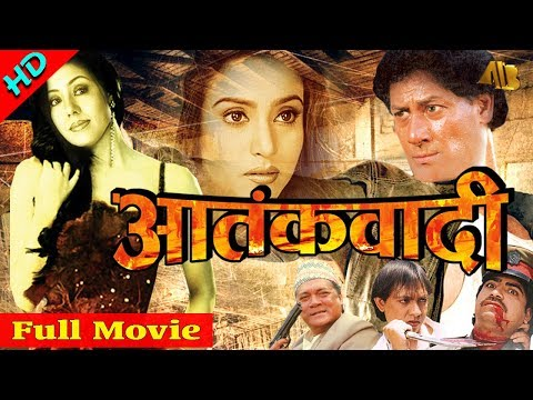 Nepali Full Movie Aatangakbadi | Shiva Shrestha | Karisma Manadhar | AB Pictures Farm | B.G Dali