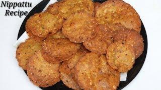 Nippattu Recipe kannada | ಗರಿಗರಿಯಾದ ನಿಪ್ಪಟ್ಟು | Rice crackers in Kannada | Rekha Aduge