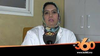 Le360.ma • صحتك في رمضان الحلقة 17 : هذه هي الأسباب التي تؤدي مشادات كلامية بين الصائمين