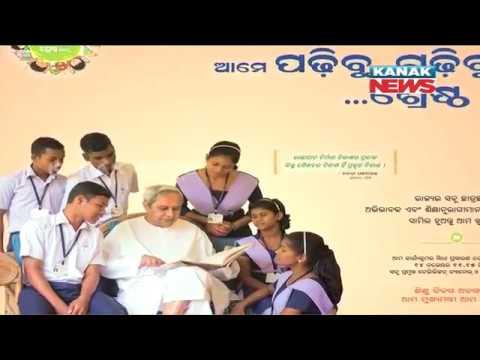 Naveen Patnaik To Address Students Live On TV, Radio On Children's Day
