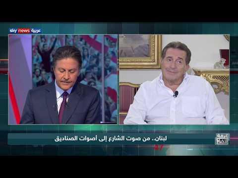 لبنان.. حكومة تشذب نفسها وشارع يصعد  - نشر قبل 3 ساعة